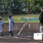 R-9選手宣誓