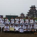 第33回全日本少年軟式野球大会京都府大会優勝 西京ビッグスターズ