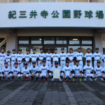 西京ビッグスターズ 文部科学大臣杯全日本少年春季軟式野球大会出場権獲得