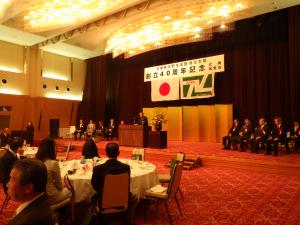 40周年記念式典 濱理事長開会宣言