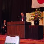 40周年記念式典 柴山西京区長ご祝辞