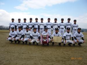 2016市長杯争奪少年野球大会優勝 西京ビッグスターズ