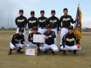 2017西日本C級優勝 ハムちゃんクラブ
