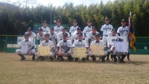 2017全日本少年軟式野球京都府大会優勝 西京ビッグスターズ