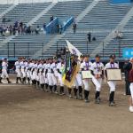 文部科学大臣杯第10回記念全日本少年春季軟式野球大会優勝 西京ビッグスターズ