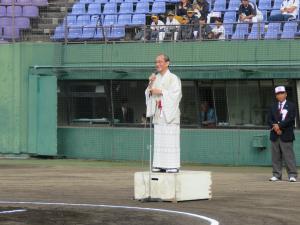2019.10.20R-9 京都市長御祝辞