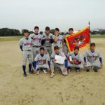 2019.11.24マルエスボール旗AB級優勝 たけびしシャインズ