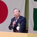 2019.12.22 定時総会 濱理事長御挨拶