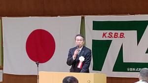 2019.12.22 定時総会 西村支部長代行御挨拶